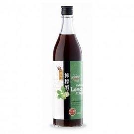 陳稼莊 檸檬醋(加糖) Lemon Vinegar (Sugar Added