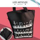 【小麥老師 樂器館】 鋼琴音符手提雙肩包 高音符手提袋 音符袋 提袋 側背包 雙肩包  【A957】