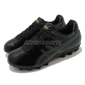 Asics 足球鞋 DS Light 3 Jr 童鞋 全黑 草地專用 膠釘 運動鞋 【ACS】 1104A002001