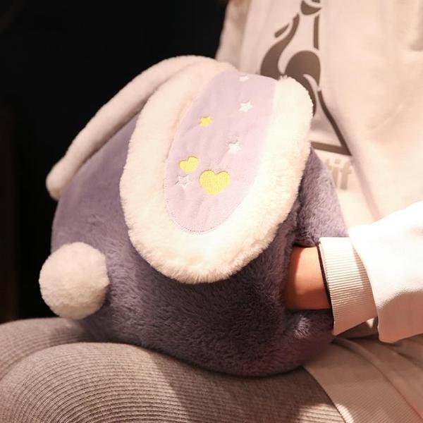 可愛星空兔子暖手抱枕冬季兩用辦公室抱枕手枕插手捂靠枕毛絨女 酷男精品館