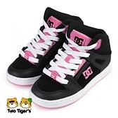 美國 DC PURE HIGH-TOP 鞋帶款 高筒 滑板鞋 中大童 黑桃 NO.R6288