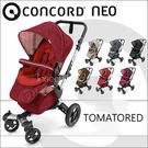 ✿蟲寶寶✿德國【CONCORD】NEO兒童手推車 送雨罩/遮陽罩-TOMATO RED/紅《現+預》