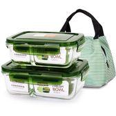 創得耐熱玻璃飯盒微波爐可用碗分隔保鮮盒密封便當盒學生帶蓋韓國gogo購
