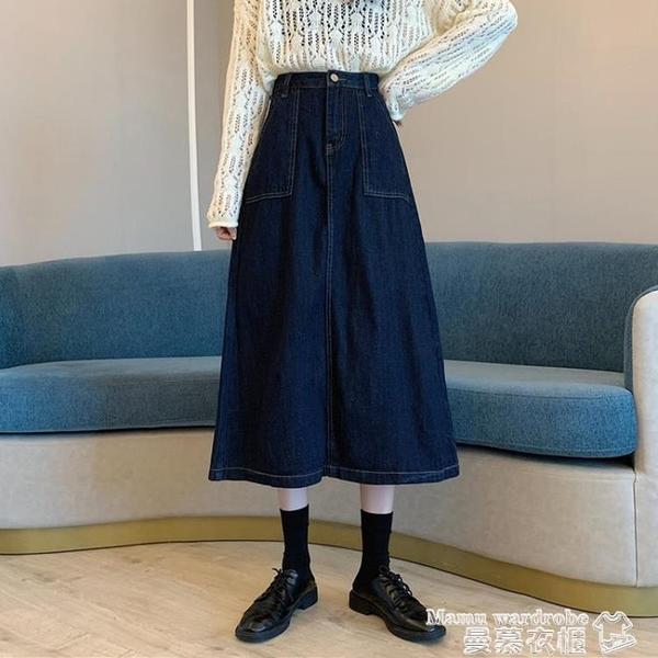 熱賣牛仔長裙 牛仔裙半身裙中長款女秋冬2021新款高腰A字氣質長裙傘裙顯瘦裙子 曼慕