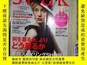 二手書博民逛書店SPUR罕見2008 11 (日文雜誌)..Y203004