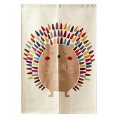 【Loviisa 卡通刺蝟】開運棉麻門簾 窗簾 韓版風水簾 送伸縮桿85x120cm
