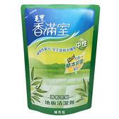 香滿室 地板清潔劑補充包-清新茶樹1800g【愛買】