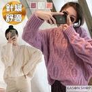 EASON SHOP(GQ2959)韓版純色素色立體粗麻花線條落肩寬鬆修身圓領長袖針織衫毛衣女上衣服休閒外搭衫