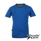 PolarStar 男 排汗快乾圓領T恤 吸濕排汗│透氣T-shirt│短袖運動服│慢跑路跑│休閒 -P17131 『藍』