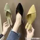 尖頭中跟穆勒鞋粗跟包頭半拖鞋女復古簡約涼拖名媛氣質職業女鞋OL 印象家品
