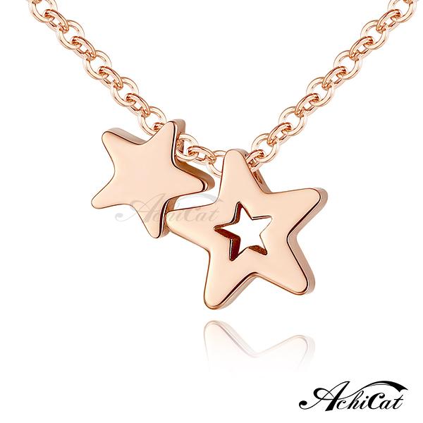 AchiCat白鋼項鍊星有所屬女短鏈 生日情人節聖誕節送禮推薦 抗過敏特性 單個價格C5047