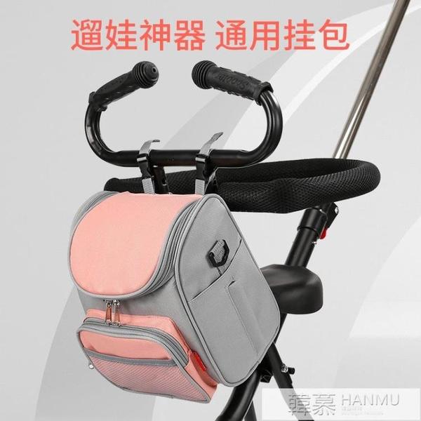 新品大容量單肩媽咪包溜娃神器收納包童車掛包置物袋母嬰媽媽背包 夏季新品