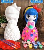 兒童涂色玩具石膏娃娃 彩繪存錢罐白胚繪畫