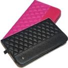 Redberry Samsung Galaxy Tab3 7.0 可立式 時尚菱格紋皮套