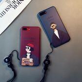 漫畫情侶款iphone6s plus手機殼蘋果7掛繩個性X韓版創意8plus磨砂