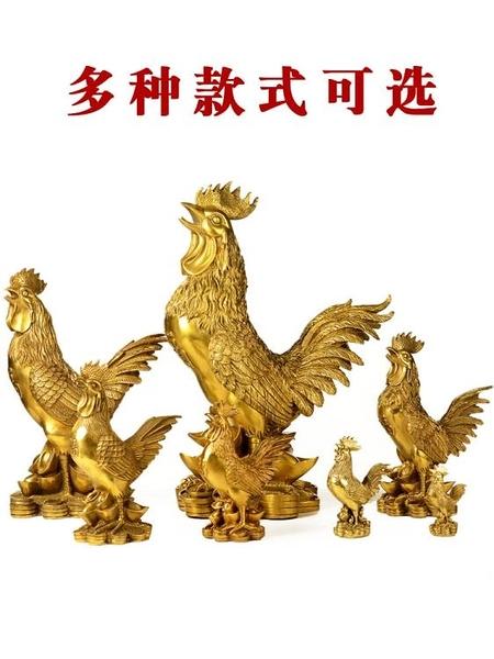 家居擺件 純銅雞擺件銅公雞金雞