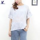 【秋冬新品】American Bluedeer - 舒適透膚上衣 二色