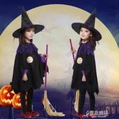 萬聖節兒童披風女孩服裝斗篷巫師化妝舞會演出服錶演巫婆精靈套裝 原本良品
