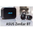 ASUS ZenEar BT 真無線藍牙耳機 台灣公司貨 原廠盒裝 強勢登場