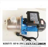 廣東凌霄水泵BJZ037 370W 家用不銹鋼自吸泵增壓水泵抽水機高揚程 220V NMS陽光好物
