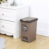 垃圾筒手按腳踏垃圾桶有蓋創意塑料辦公室衛生間客廳廚房家用