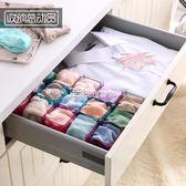 蜂窩式抽屜整理隔板 宿舍塑膠內衣分割收納盒 diy自由組合分隔欄-   走心小賣場YYP