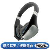 [富廉網] 【INTOPIC】全功能型高音質耳機麥克風 JAZZ-860