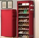 簡易鞋櫃防塵收納鞋架家用宿舍女小鞋架子門口經濟型多功能省空間