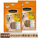 【量販3包】FOR DOGS~ GOODIES關節健力零食150g 兩種尺寸 保護骨關節 犬用保健食品 潔牙骨 寵物零食