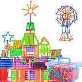 8-10兒童聰明積木棒百變魔術拼插搭男孩3-6-7周歲塑料玩具益智 【開學季巨惠】