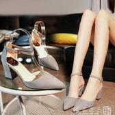 春季韓版百搭女單鞋職業高跟鞋灰色搭扣中空涼鞋粗跟尖頭鞋子夏天      良品鋪子