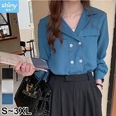【V3249】shiny藍格子-復古港味.純色翻領雙排釦長袖襯衫
