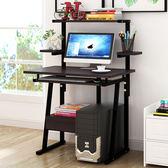 電腦桌電腦台式桌子家用辦公桌學生書桌書架組合簡約小桌子BL 全館八折柜惠