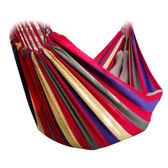 雙11限時優惠-綁繩帆布加厚吊床戶外野外野營午睡休閒秋千宿舍寢室內單人雙人