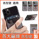ZenFone6 ZS630KL 小米9 紅米Note8 Mate20 Pro 華為 nova 3e 帆布指環 透明軟殼 手機殼 訂製