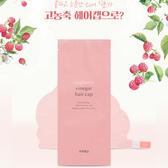 韓國 Apieu 覆盆莓果醋護髮帽 35g【PQ 美妝】