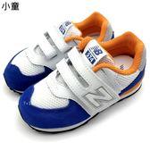 《7+1童鞋》小童 New Balance  IV574NSD  麂皮  復古 休閒  慢跑鞋  運動鞋  9441  藍色