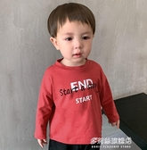 男童長袖上衣-板牙媽嬰兒長袖T恤秋裝春秋兒童裝男童寶寶1歲小童潮上衣韓版1164 多麗絲