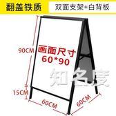 廣告架 廣告牌展示架戶外防風雙面海報架折疊架子KT板招聘展架立式落地式T