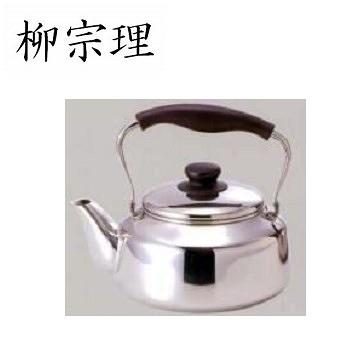 柳宗理-鏽鋼 kettle 亮面水壺-日本大師級商品