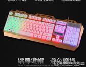 鉑科金屬背光游戲發光鍵盤鼠標電腦筆記本套裝機械手感鼠標  《圓拉斯3C》