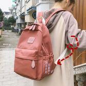後背包女韓版小清新閨蜜書包高中女學生個性繡字背包