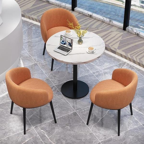極簡約組合休息區售樓處會客接待陽台休閒黑色小圓餐桌 YJT暖心生活館