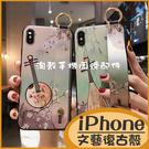 (腕帶殼)iPhone11 Pro Max SE XR XS iPhone8 7Plus i6 Plus i7保護殼蘋果iX殼古典風琵琶 防丟手機殼