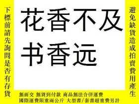 二手書博民逛書店釣魚臺國賓館美術集錦罕見!Y216884 小學館 小學館 出版1