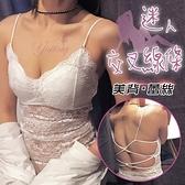 迷人交叉線條美背蕾絲小可愛內衣 白   538453