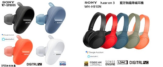 stylephone-hotbillboard-2bb0xf4x0535x0220_m.jpg