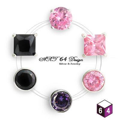 64DESIGN 紫色鑽 925純銀耳環  6mm(一對)