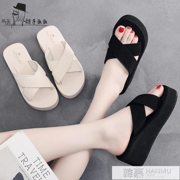 顯瘦拖鞋女外穿交叉帶坡跟高跟2021時尚夏季厚底人字拖網紅涼拖潮 夏季新品