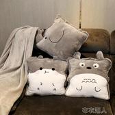 抱枕被 辦公室午休午睡神器枕頭汽車內抱枕被子兩用珊瑚絨靠枕三合一毯子 布衣潮人
